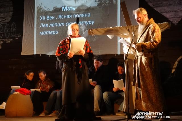 Роль сына Толстого исполнил красноярский художник Василий Слонов.
