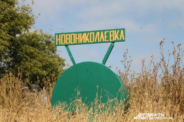 Евгения Михайлович собирается восстановить историческую справедливость.