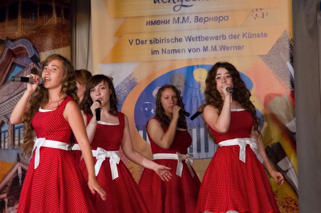 Фестиваль-конкурс искусств им. Вернера проходит ежегодно.