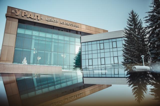 Главной площадкой форума станет Центр культуры «Урал»