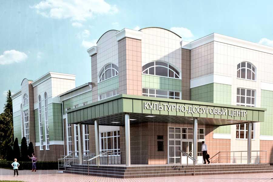 По проекту, в новом досуговом центре будет всё необходимое - вместительный зрительный зал, зал для занятия хореографией, кружковые комнаты, административные помещения...