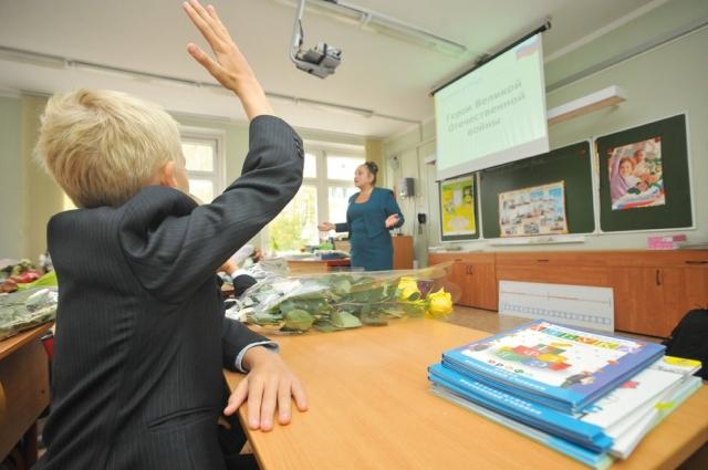 Ученик на уроке.