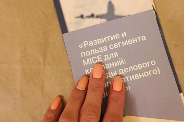 Фотография участника мероприятия – пресс-секретаря ОДИЦ Нововоронежской АЭС Натальи Кокиной (с личного аккаунта в Facebook)