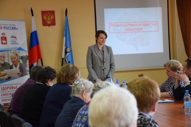 В апреле 2018 года в г. Александровске для пожилых людей состоялся семинар по профилактике сердечно-сосудистых заболеваний