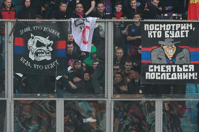 Фанаты ЦСКА в матче с Уралом