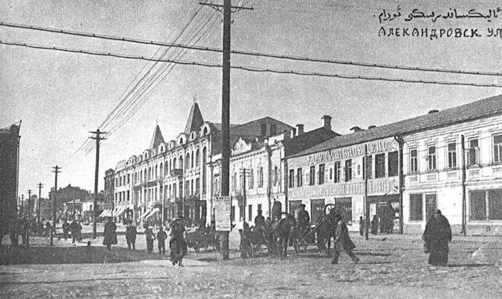 Улица Александровская (ныне Карла Маркса)