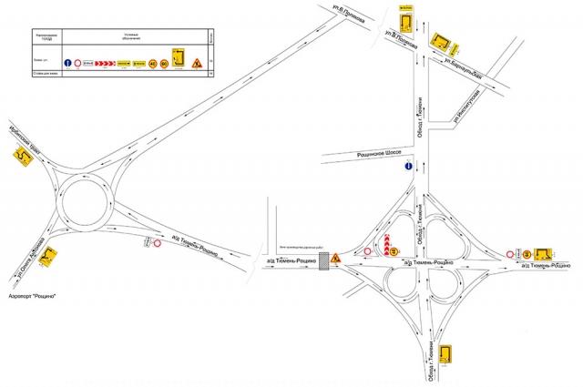 Участок дороги Рощино - Тюмень перекроют 22 сентября.