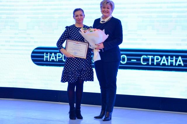 Награждение Галины Гуркиной.