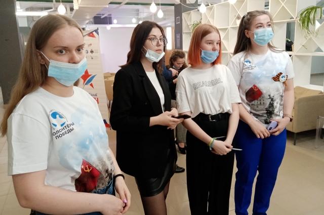 Провести акцию помогли волонтёры.