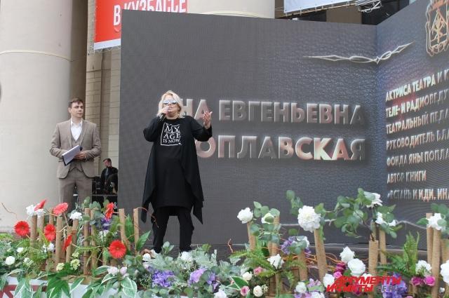Яне Поплавской Кемерово понравился.