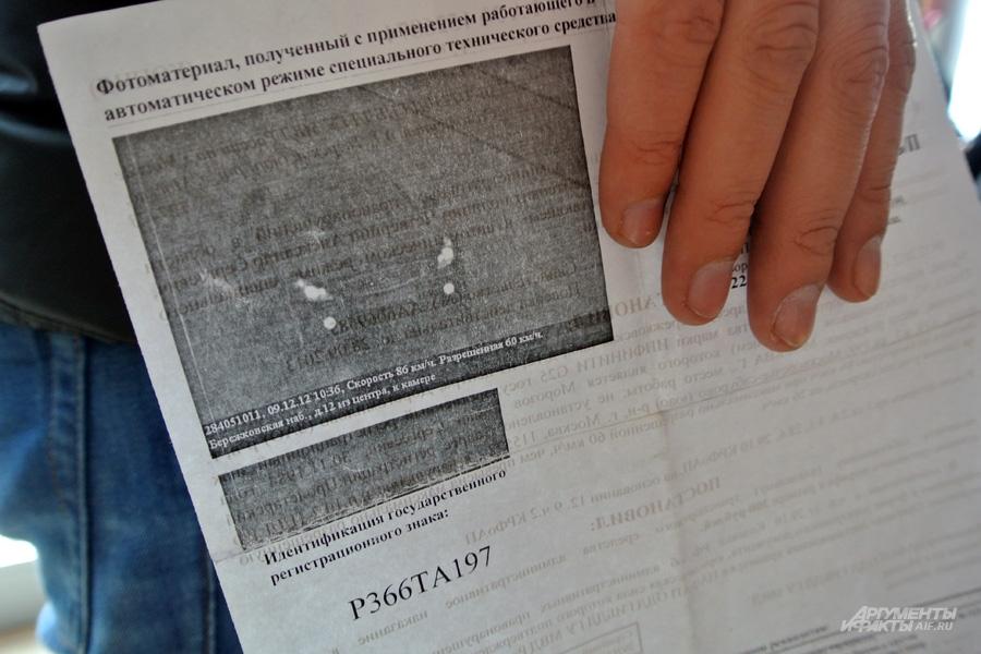 Один из участников теста наглядно продемонтрировал письмо счастья, расшифровка которого поставила в тупик даже разработчиков