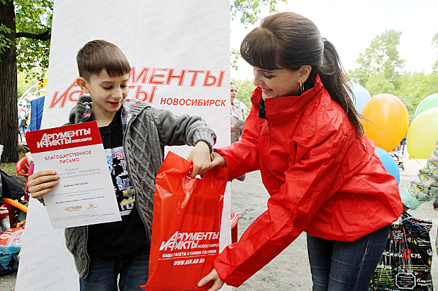 Давид Багиров занял 6 место в фотоконкурсе.