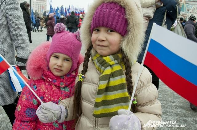 Какое бы отношение к празднику не было у россиян, отрицать подвиг предков, совершенный в этот день нельзя.