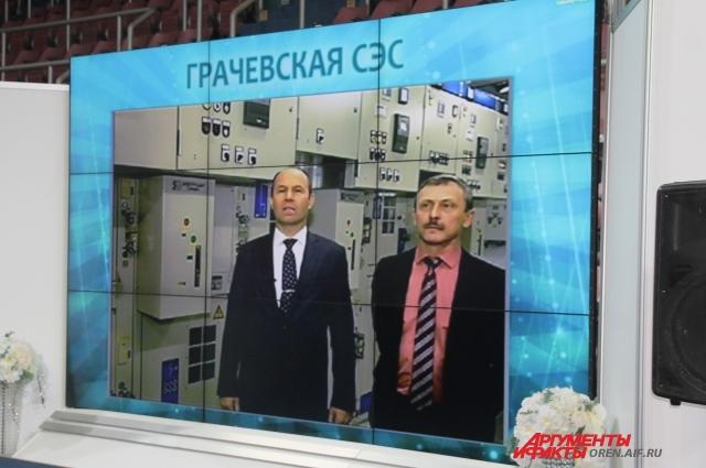 Запуск станции в Грачевке.