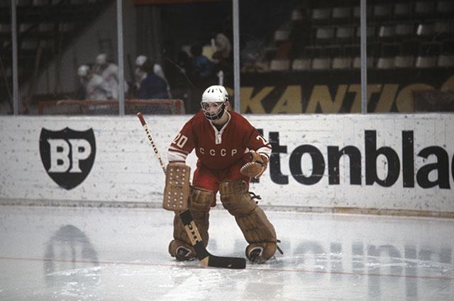 Владислав Третьяк. Чемпионат мира по хоккею с шайбой, 1970 г.