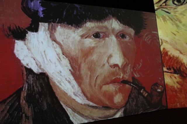 «Автопортрет с отрезанным ухом»