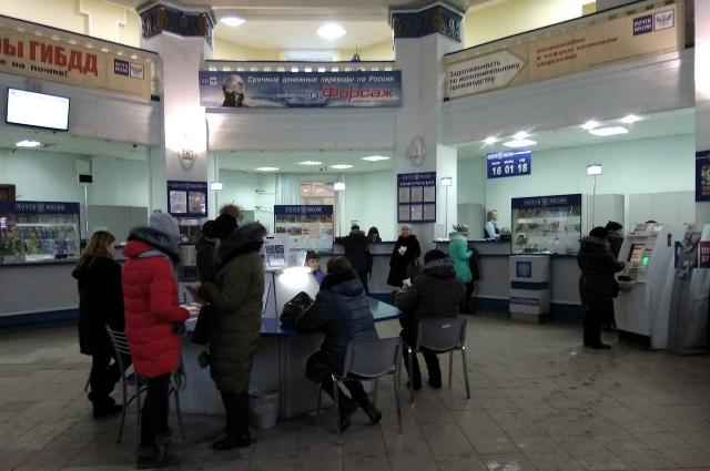 Главное здание тюменской почты.