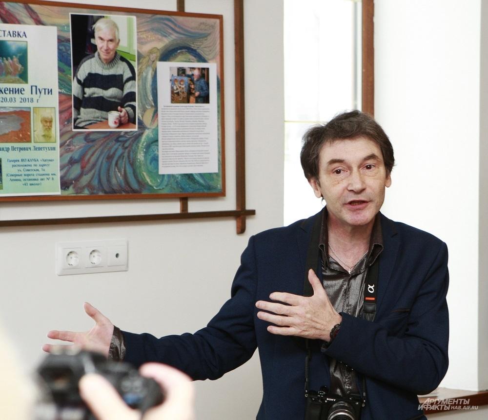 Хабаровские режиссеры Альберт (на фото) и Анна Самойлова сняли о Мастере документальный фильм