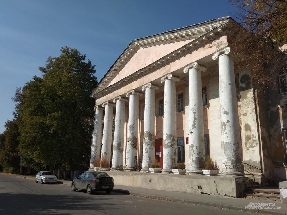 Поликлиника №14 г. Рязани