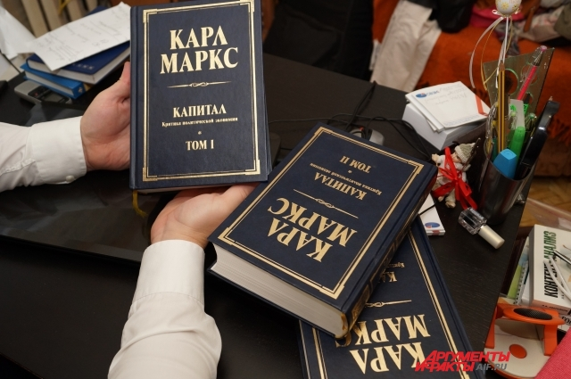 Переизданные тома Капитала стали больше по объёму и количеству страниц