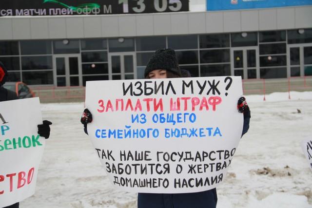 Феминистский пикет в Уфе 8 марта 2019 года.