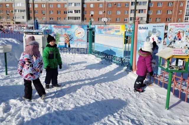 Метеостанцию открыли в детском саду «Лесная сказка».