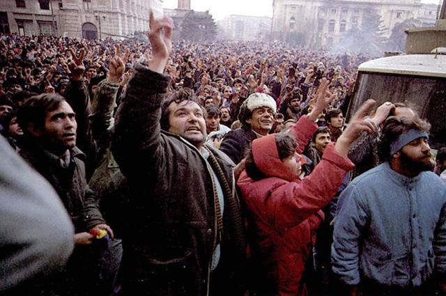 Массовые протесты в Бухаресте (1989)