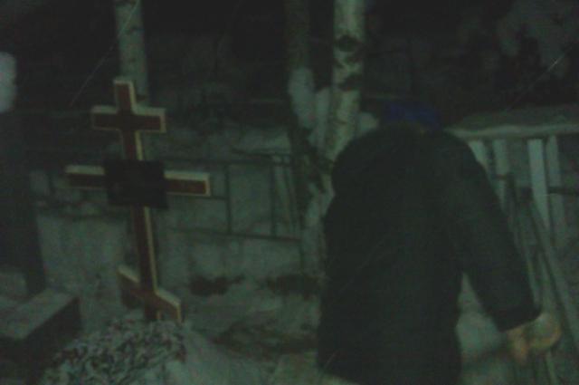Артём не боится посещать кладбища даже в тёмное время суток.