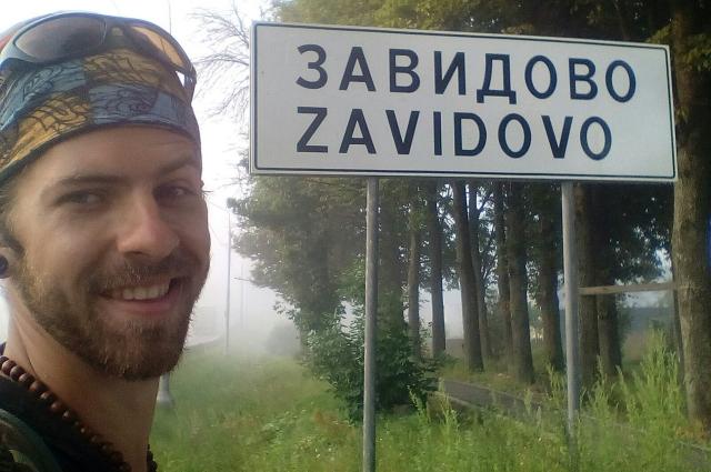 Фотоотчет о поездке Рендаков выкладывал в социальную сеть.