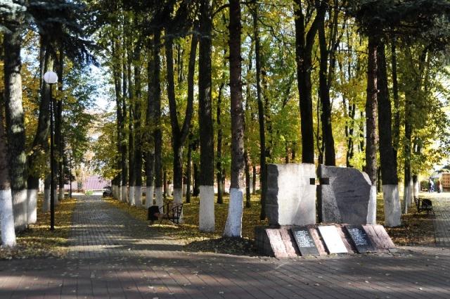 В Рославле в программу включили две общественные зоны.