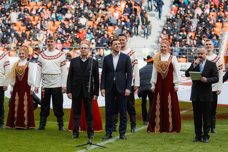 Уральские болельщики порадовались дважды за воскресный день: за победу «Урала» и за открытие нового стадиона.