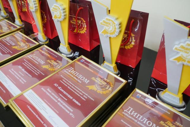 «Лидер качества Камчатского края» проходит ежегодно.