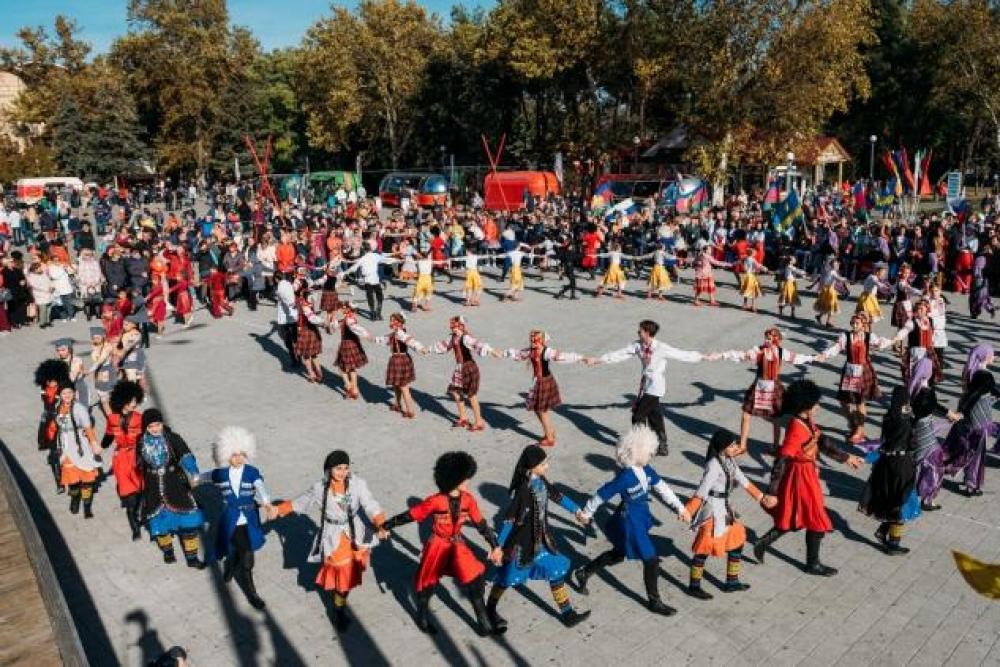 День народного единства в Анапе.
