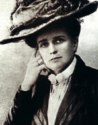 Ксения Садовская.
