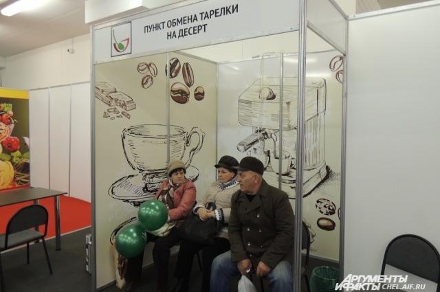 Открытие первого в мире памятника тарелке в Челябинске