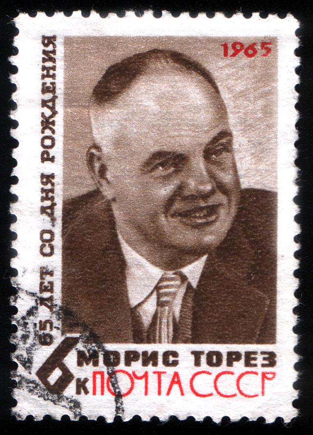 Почтовая марка СССР. 1965 год, 6 копеек (ЦФА 3214, Скотт 3052)