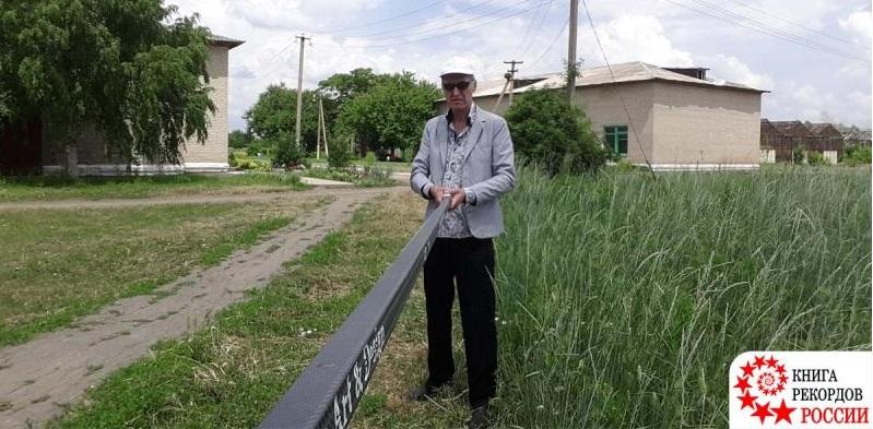 Игорь Мироненко