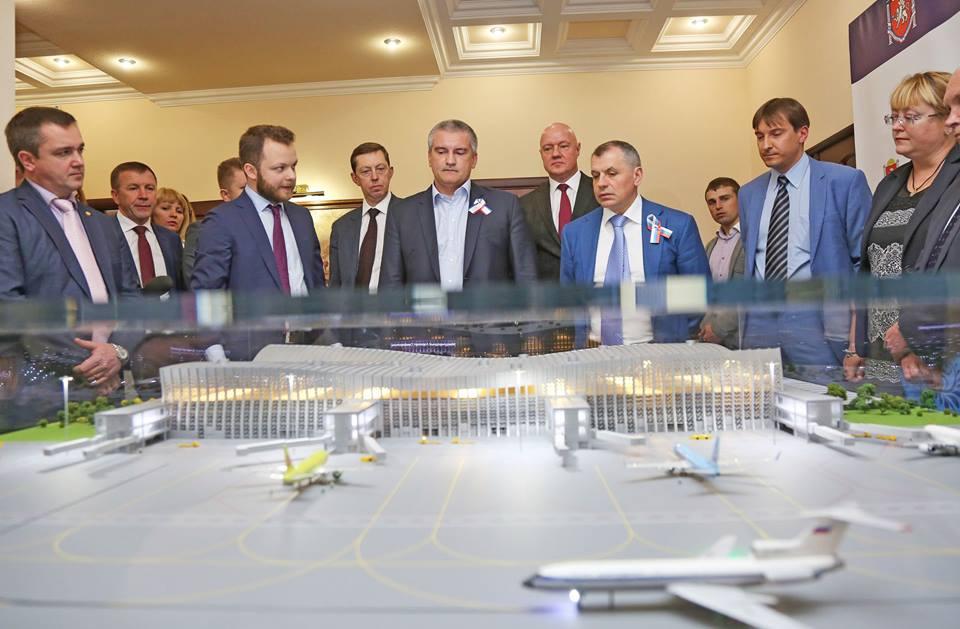 Новый терминал в аэропорту Симферополя