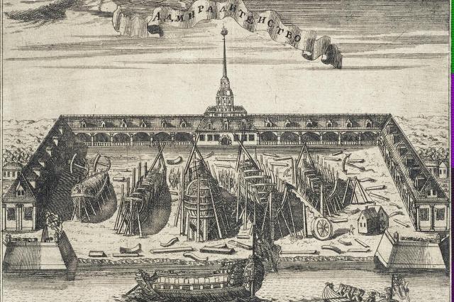 Изначально указ о трудовом дне был издан для адмиралтейских рабочих.
