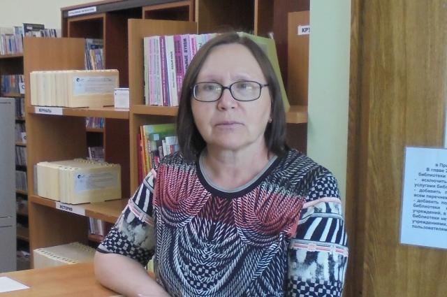 Елена Кислицина