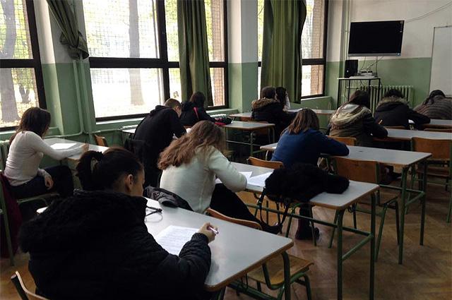 В девятой гимназии г. Белграда состоялся конкурс «Найди ошибку».