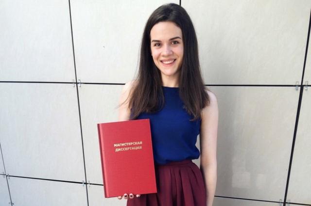 Полина Масалыгина защитила магистерскую диссертацию о придвижении проекта в интернете на примере своего блога.