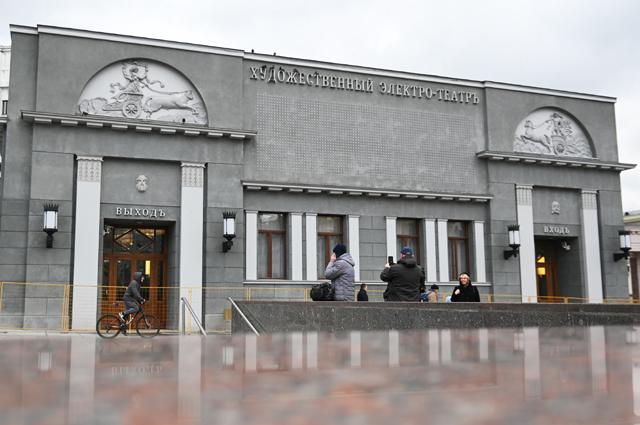 Здание кинотеатра «Художественный» наАрбатской площади вМоскве.