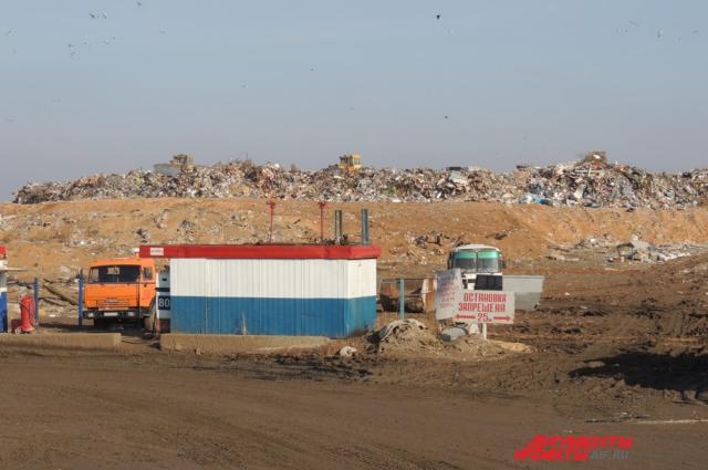 Полигон твёрдых бытовых отходов занимает большую площадь