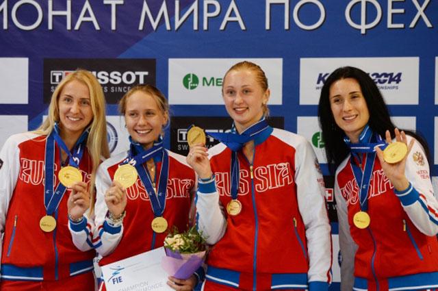 Российские спортсменки,занявшие первое место на соревнованиях командного первенства по фехтованию на шпагах среди женщин на чемпионате мира в Казани