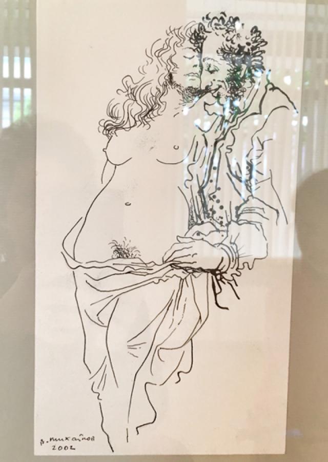 Картинка с выставки.