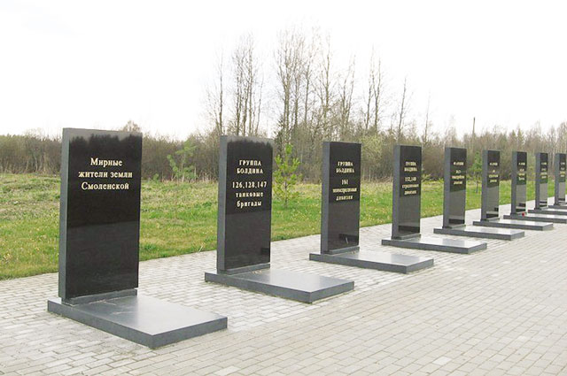 По разным данным, в «Вяземском котле» погибло от 400 тыс. до 700 тыс. человек.