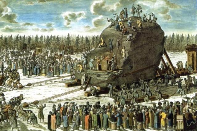 Гром-камень доставляли в Петербург почти целый год.