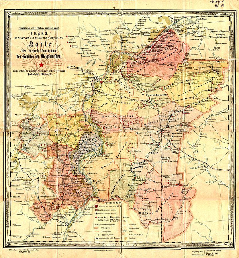 Карта АССР Немцев Поволжья 1922 г.