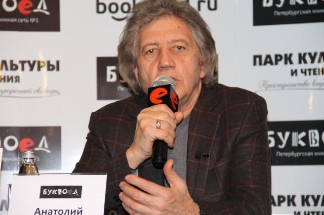 Анатолий Некрасов – известный писатель и психолог, который помогает избежать подводных камней в семейных отношениях